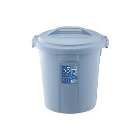 ゴミ箱 ベルク 丸型ペール 35N 35L 本体・フタセット ブルー ( ごみ箱 屋外 ポリバケツ )
