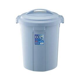 ゴミ箱 ベルク 丸型ペール 60N 60L 本体・フタセット ブルー ( ごみ箱 屋外 ポリバケツ )