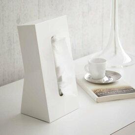 山崎実業 スマート ティッシュケース ホワイト   おしゃれ 北欧 置き型 ティッシュ 収納 薄型 ティッシュカバー シンプル モノトーン インテリア 『smart』