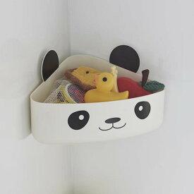 山崎実業 収納 お風呂の おもちゃ 入れ キッズ バスラック パンダ 2639