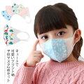 【6歳女の子】ひんやり夏マスクで熱中症予防!かわいい小さめマスクは?