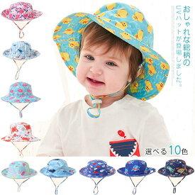 ハット 帽子 男の子 女の子 日よけ UVハット 紫外線カット つば広 サーフハット サファリハット 可愛い 夏物 子供帽子 キッズ 男女兼用 花柄