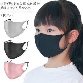 マスク スポンジ