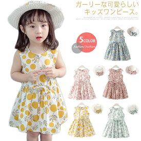 98fa4a8b127a6 送料無料 2点セット ワンピース 女の子 帽子付き ノースリーブ 花柄 夏ワンピース 女児 夏服
