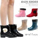 レインブーツ 雨靴 ベルト付 レインシューズ レディース ロングブーツ ロング レインブーツ 防水 シューズ ショートブーツ 防水 スノーシューズ 長靴 防水 雨具 梅雨 雨対策