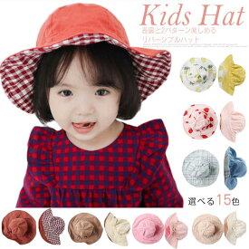 リバーシブル ハット サファリハット UVカット キッズ 女の子 赤ちゃん ベビー ハット UVカット帽子 キッズ 帽子 子供 帽子 キャンプ アウトドア 夏 海 水遊び 紫外線対策 日よけ 日焼け防止 つば広 折りたたみ ハット