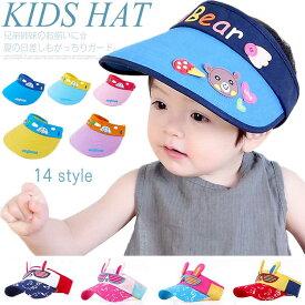 567e56cd58ab8 送料無料 サンバイザー キッズ 帽子 子供 帽子 日よけ UVカット 帽子 アウトドア サマー