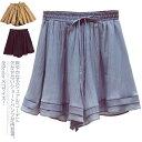 全3color×7サイズ!キュロットスカート キュロットパンツ レディース ショートパンツ キュロット ワイドシルエット …