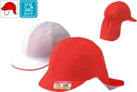ニット紅白体操帽 六方型タレ付(アゴゴム付)【紅白帽子・赤白帽子】