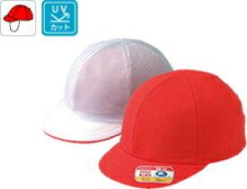 ニット紅白体操帽 六方型(アゴゴム付)【紅白帽子・赤白帽子】