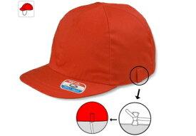 かんたんゴム替え紅白帽【紅白帽子・赤白帽子】