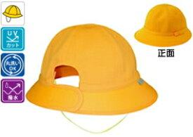 黄交通安全帽キャッピー メトロ型(アジャスター・アゴゴム付)【黄色い帽子・黄帽子・通学帽子】