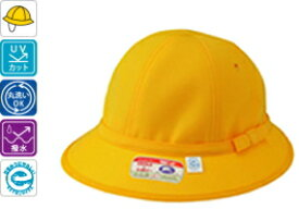 エコ黄交通安全帽子 メトロ型【黄色い帽子・黄帽子・通学帽子】