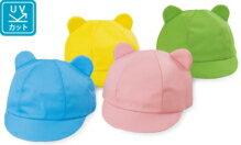 乳幼児用 ニット耳付きキャップ【乳幼児用帽子】