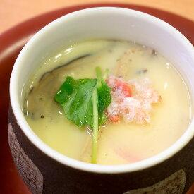 茶碗蒸し15食セット(125g×15個)【冷凍便限定】保存食にも!