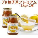 料理研究家・J.ノリツグさんプロデュース J's 柚子茶 premium 1kg×2本セット(プロが選んだゆず茶)(ギフト・中元 …
