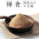 【箱つぶれ・わけあり品】「ZEN49」×3箱セット(韓国禅食20g×30袋入×3箱)韓国で大ブーム!数多くの穀物や果物、海…