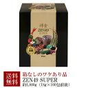 【箱なし・わけあり品】「ZEN49 SUPER」約1800g(韓国禅食18g×100包前後)韓国で大ブーム!数多くの穀物や果物、海産…