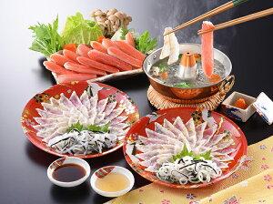 蟹とふくの紅白しゃぶしゃぶ食べ比べ お歳暮 お中元 冷凍便【送料無料・代引き/同梱不可】