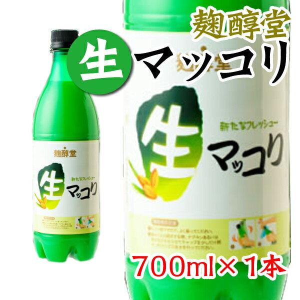 【冷蔵限定品】麹醇堂生マッコリ700ml(クッスンダン センマッコリ)