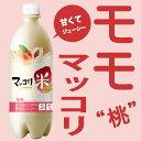 【常温・冷蔵可】モモマッコリ 麹醇堂クッスンダン 米マッコリ モモ味 750ml 桃味