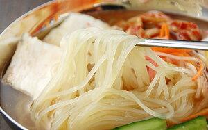 【常温・冷蔵・冷凍可】大阪鶴橋「まだん」の冷麺1食入り