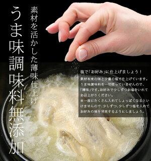 サムゲタンサンゲタン参鶏湯白背景画像