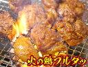 辛口タレ漬け鶏焼肉プルダッ400g×3袋セット(火の鶏)チーズダッカルビにも♪(タッカルビ ダッカルビ プルタッ)【冷凍・冷蔵可】