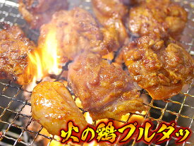 辛口タレ漬け鶏焼肉プルダッ400g(火の鶏)チーズダッカルビにも♪(タッカルビ ダッカルビ プルタッ)【冷凍・冷蔵可】