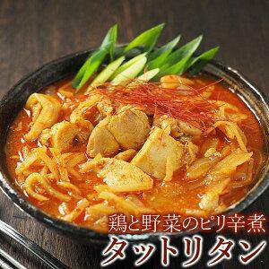 韓国タットリタン600g(鶏と野菜のピリ辛煮 約2人前・袋入)タッカルビ ダッカルビ【冷凍・冷蔵可】