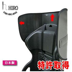 自転車 レインカバー 高さ調整●室内空間確保!リア用 こどもヘッド2 日本製ギュットシリーズ・ビッケ(bikke)・ハイディー (HYDEE) や OGK-RBC015 高さをアップ【HIRO『こどもヘッド2』子供乗せ自転車後ろ専用】SCC1611-MU