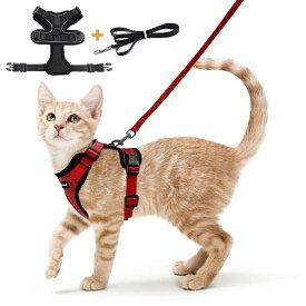 猫 ハーネス リードセット 犬猫兼用 超小型犬 小型犬 抜けない ソフト胸あて 軽量 夜反射 通気メッシュ 咳込み防止 散歩 犬用ハーネス 猫の胴輪 くびわ ネコねこ子猫 散歩ひも 猫はーねす 猫用ハーネス りーど ブラック レッド XS-Sサイズ