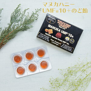 マヌカハニー ドロップレット UMF(R)10+ (のど飴) 1箱(6粒入り) 買い回り 送料無料 マヌカハニー キャンディ ドロップ 飴 のど飴 喉飴 キャンディ 蜂蜜 一口サイズ UMF10+ オーガニック ニュージー