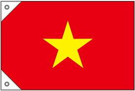 世界の国旗 ベトナム(ミニ)W450×H300mm