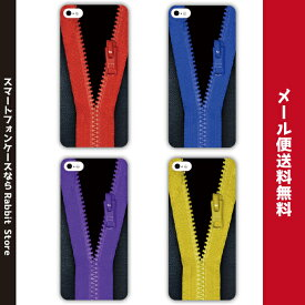 iPhoneX 8 対応 ケース ハード リスト内全機種対応 iPhone7 iPhone8 6s/6s Plus 5s SE 5c Xperia xz s xperformance Z5 Z4 Z3 A4 Compact Galaxy S6 S7 S8 honor6plus デニム&ファスナー ジーンズ チャック 紫 赤 黄 青 sspass