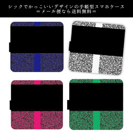 iPhoneX 8 対応 手帳型ケース リスト内全機種対応 iPhone7 iPhone8 6s/6s Plus 5s SE 5c Xperia xz s xperformance Z5 Z4 Z3 A4 Compact Galaxy S6 S7 S8 シックでかっこいいデザイン キースへリング Keith Haring 黒 sspass