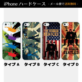 iPhoneX 8 対応 ケース ハード リスト内全機種対応 iPhone7 iPhone8 6s/6s Plus 5s SE 5c Xperia xz s xperformance Z5 Z4 Z3 A4 Compact Galaxy S6 S7 S8 honor6plus Beatles ビートルズ カブトムシ ユニオンジャック sspass