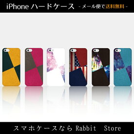 iPhoneX 8 対応 ケース ハード リスト内全機種対応 iPhone7 iPhone8 6s/6s Plus 5s SE 5c Xperia xz s xperformance Z5 Z4 Z3 A4 Compact Galaxy S6 S7 S8 honor6plus スケッチブック パロディ 宇宙 アメリカ 国旗 sspass