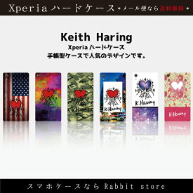 iPhoneX 8 対応 ケース ハード リスト内全機種対応 iPhone7 iPhone8 6s/6s Plus 5s SE 5c Xperia xz s xperformance Z5 Z4 Z3 A4 Compact Galaxy S6 S7 S8 honor6plus キースヘリング Keith Haring 国旗 カモフラ 宇宙 迷彩 北欧 sspass