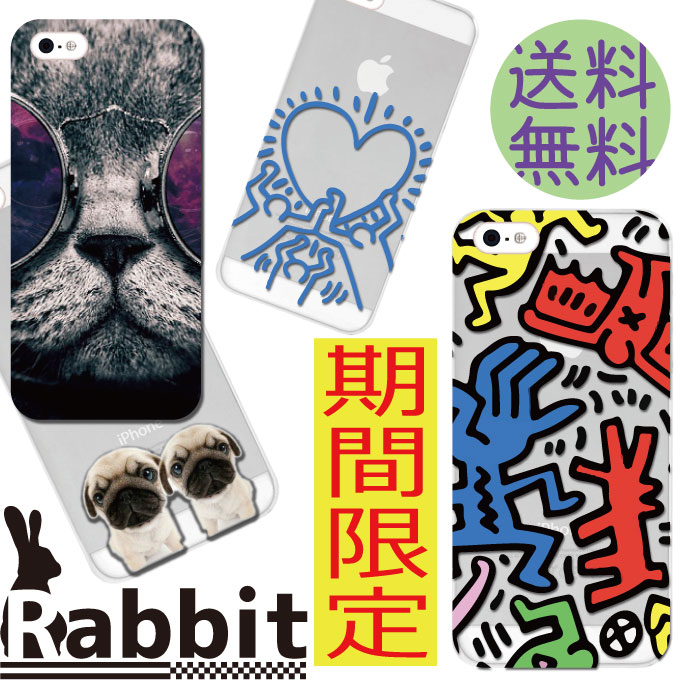 iPhoneX 8 対応 ケース ハード リスト内全機種対応 iPhone7 iPhone8 6s/6s Plus 5s SE 5c Xperia xz s xperformance Z5 Z4 Z3 A4 Compact Galaxy S6 S7 S8 honor6plus キースヘリング Keith Haring サングラス 猫 パグ pug sspass