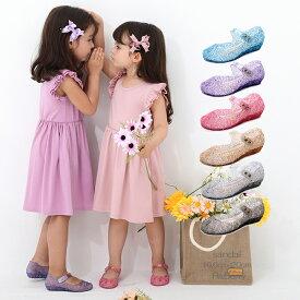 【即納・送料無料】サンダル キッズ 靴 女の子 子供靴 こども靴 子ども靴 プチプラ 16cm 17cm 18cm 19cm 20cmプレゼント ブルー ピンク パープル ホワイト ゴールド グレー