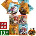 ハロウィン お菓子 10袋セット 詰め合わせ 個包装 パーティー イベント 子供会 景品 大量 プレゼント 販促品 すぐに渡…
