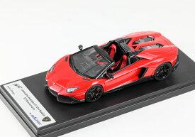 LOOKSMART(ルックスマート) 1/43完成品 LS425C ランボルギーニ アヴェンタドール LP720-4 Roadster 50th Anni. Rosso Mars(パールレッド)