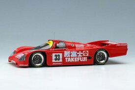 VISION(ヴィジョン) 1/43完成品 VM106B ポルシェ 962C Team Schuppan - TAKEFUJI Le Mans 1989 No.33