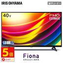 [今ならポイント5倍]テレビ 40型 40V フルハイビジョンテレビ 40インチ 40FB10P送料無料 テレビ 液晶テレビ ハイビ…