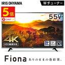 [今ならポイント5倍]テレビ 55インチ 4K対応液晶テレビ 55インチ ブラック 55UB10P送料無料 4K対応 地デジ BS CS テ…