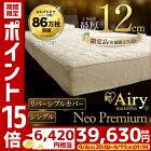 https://image.rakuten.co.jp/rack-kan/cabinet/jishahin13/53https://image.rakuten.co.jp/rack-kan/cabinet/jishahin13/536984-2.jpg6984-02.jpg