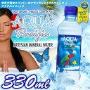 フィジー直輸入! 送料無料 フィジーの水 AQUA PACIFIC 330ml×24本 PET アクアパシフ...