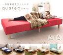 シングル 脚付きマットレス ベッド マットレス 一体型 ボンネルコイル 寝具 ベット ベッドマット ベットマットレス 一体型 ベッド下収納 ホワイト 白 レッド 赤 ブラウン 茶 ワンルーム 新生活