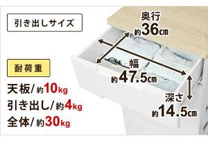 チェストアイリスオーヤマチェスト5段完成品幅56cm2個セット収納ボックスあす楽対応衣装ケース収納ケースウッドトップチェスト収納棚チェストクローゼットおしゃれ白アイリス衣類ホワイトピンクブラウンブルーグリーンHG-555R